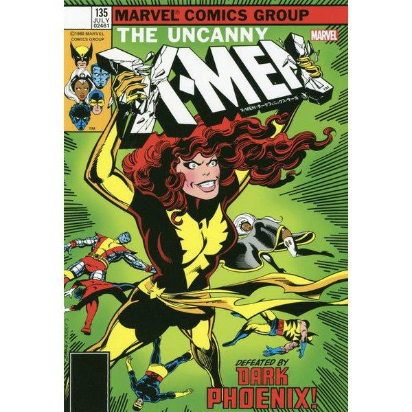X-MEN:ダークフェニックス・サーガ [コミック]