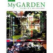 My GARDEN (マイガーデン) 2019年 08月号 [雑誌]