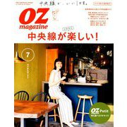 OZmagazine Petit 2019年 07月号 [雑誌]