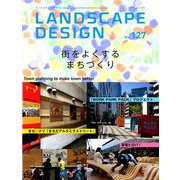 LANDSCAPE DESIGN (ランドスケープ デザイン) 2019年 08月号 [雑誌]
