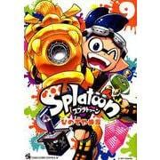 Splatoon 9(てんとう虫コミックススペシャル) [コミック]