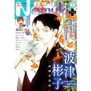Nemuki + (ネムキプラス) 2019年 07月号 [雑誌]
