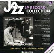 ジャズ・LPレコード・コレクション 71-隔週刊 [ムックその他]