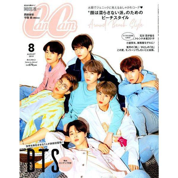 CanCam (キャンキャン) 2019年 08月号 [雑誌]