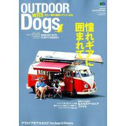 OUTDOOR with Dogs 2019年 07月号 [雑誌]