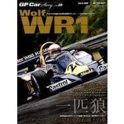 GP CAR STORY Vol.28 Wolf WR1 [ムック・その他]