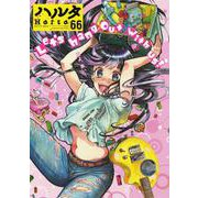 ハルタ volume66(2019-JULY)(HARTA COMIX) [コミック]