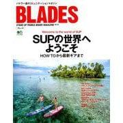 BLADES vol.16 [ムックその他]