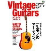 別冊Lightning Vintage Guitars 丸ごと一冊マーティン [ムックその他]