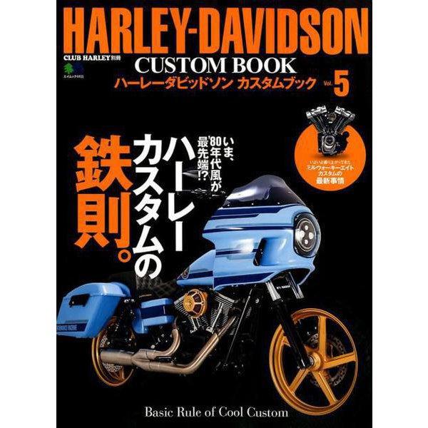 HARLEY-DAVIDSON CUSTOM BOOK Vol.5 [ムックその他]