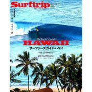 SurftripJOURNAL Vol.95 [ムックその他]
