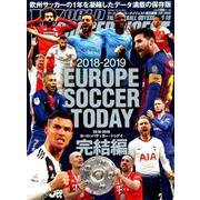 2018-2019 EUROPE SOCCER TODAY 完結編: NSKムック [ムックその他]