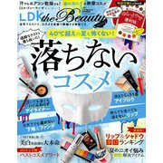 miniLDK the Beauty 2019年 08月号 [雑誌]