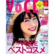 VoCE (ヴォーチェ) 2019年 08月号 [雑誌]