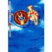 からかい上手の(元)高木さん<6>(ゲッサン少年サンデーコミックス) [コミック]