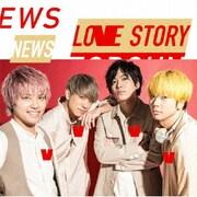 Love Story/トップガン
