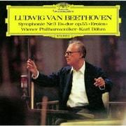 ベートーヴェン:交響曲第3番≪英雄≫ 劇音楽≪エグモント≫序曲