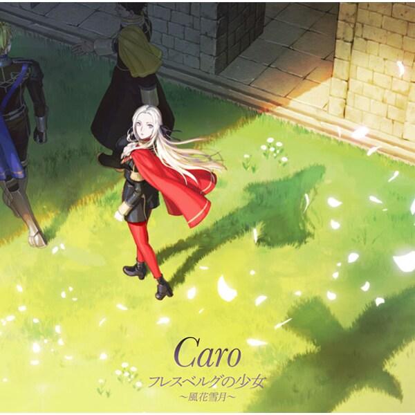 Caro/フレスベルグの少女~風花雪月~