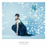 Lasting Song