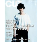 Cut (カット) 2019年 07月号 [雑誌]