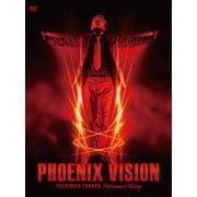 PHOENIX VISION~TOSHIHIKO TAHARA Performance History~