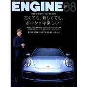 ENGINE (エンジン) 2019年 08月号 [雑誌]