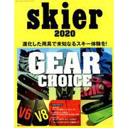 skier 2020 GEAR CHOICE [ムックその他]