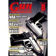 月刊 Gun Professionals (ガン・プロフェッショナルズ) 2019年 08月号 [雑誌]