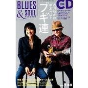 blues & soul records (ブルース & ソウル・レコーズ) 2019年 08月号 [雑誌]