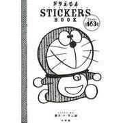 ドラえもん STICKERS BOOK(まるごとシールブックDX) [絵本]