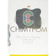 We Don't Know God: Chim↑Pom 2005-2019 [ムックその他]
