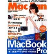 Mac Fan (マックファン) 2019年 08月号 [雑誌]