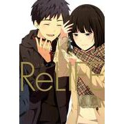 ReLIFE<13>(アース・スター コミック) [コミック]