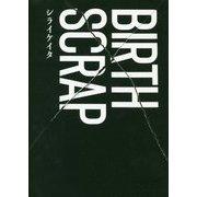 BIRTH×SCRAP [単行本]