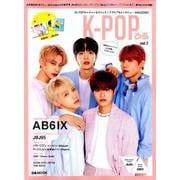 K-POPぴあ vol.7 AB6IX 初登場大特集! ~JBJ95、パク・ジフン、ペ・ジニョンも~ (ぴあ MOOK) [ムックその他]