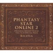 ファンタシースターオンライン2 オリジナルサウンドトラック Vol.7&8 豪華セット