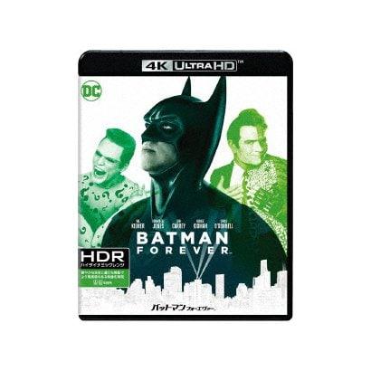バットマン フォーエヴァー [UltraHD Blu-ray]