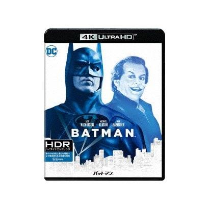 バットマン [UltraHD Blu-ray]