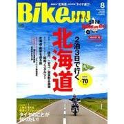 BikeJIN (培倶人) 2019年 08月号 [雑誌]