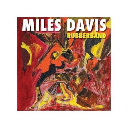 マイルス・デイヴィス/ラバーバンド