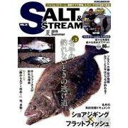 SALT&STREAM VOL.15 [ムックその他]