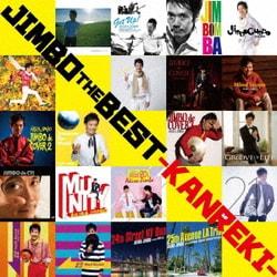 神保彰/JIMBO THE BEST-KANREKI-