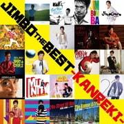 JIMBO THE BEST-KANREKI-