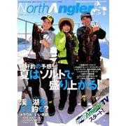 NorthAngler's (ノースアングラーズ) 2019年 08月号 [雑誌]