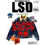 LS&D No.6 [ムックその他]