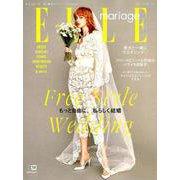 ELLE mariage (エル・マリアージュ) No.35 (FG MOOK) [ムックその他]