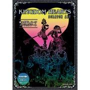 KINGDOM HEARTS SCRATCH ART(キングダム ハーツ スクラッチアート) [ムックその他]