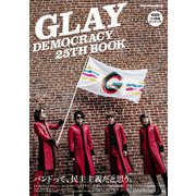 GLAY DEMOCRACY 25TH BOOK [ムックその他]