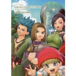 ドラゴンクエスト11過ぎ去りし時を求めて キャラクターブック(VJUMP BOOKS) [単行本]