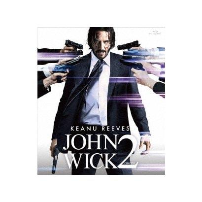 ジョン・ウィック:チャプター2 スペシャル・プライス版 [Blu-ray Disc]